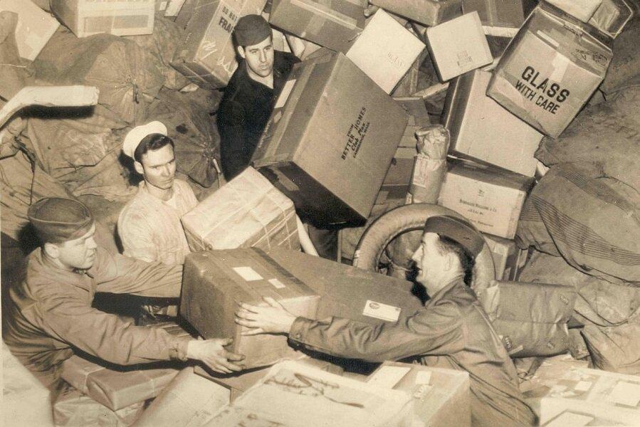 MailFeature