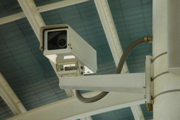 SurveillanceFeature