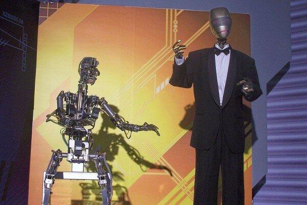 RobotFeature